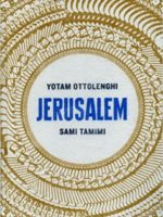 couverture jerusalem ottolenghi